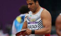 دلایلی برای حذف حدادی از المپیک