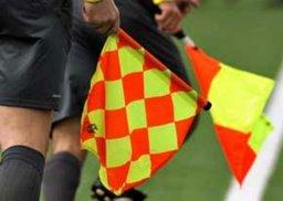 اسامی داوران هفته اول لیگ برتر فوتبال