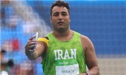 حدادی: هفته آینده به ایران میآیم