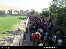 هواداران سردار بوکان رکورد شکستند+عکس