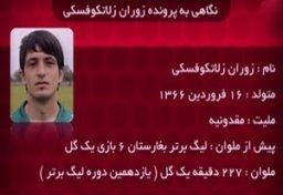 رضائیان: بازیکن خارجی ملوان راضی به مذاکره نیست