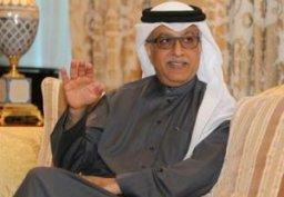تبریک شیخ سلمان به تیم ملی جوانان ایران