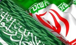 عربستان – ایران در زمین بیطرف تایید شد