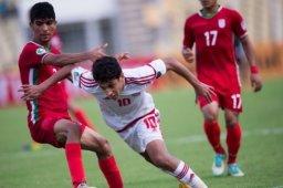 حریفان تیم ملی نوجوانان در جام جهانی کوچک