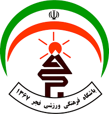 لغو یک دیدار از هفته بیستم لیگ آزادگان