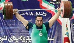 بهداد سلیمی به تیم ذوب آهن اصفهان پیوست