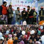 برگزاری همایش بزرگ کایت و بادبادک ها در همدان و همدردی مردم با آتشنشانان