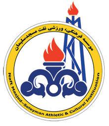 خروجی های نفت مسجدسلیمان مشخص شدند