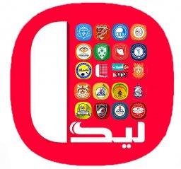 تیم منتخب هفته بیست و چهارم لیگ دسته یک (عکس)