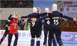 تیم ملی والیبال نوجوانان دختر ایران نهم شد
