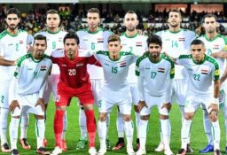 دیدار استرالیا و عراق در ورزشگاه پاس تهران