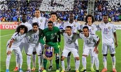 سایت باشگاه العین امارات هک شد! +عکس