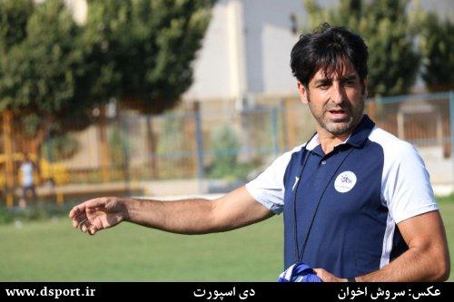محمدرضا مهدوی (مربی) +استقلال + اکسین البرز