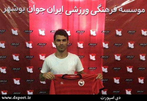 بازگشت علی بیگدلی به ایران جوان (عکس)