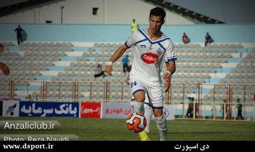 محمد هادی یعقوبی+حسام یعقوبی