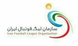اعلام ورزشگاه 3 دیدار از لیگ دسته دوم