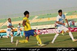 پیش بازی اکسین البرز - فجر سپاسی شیراز