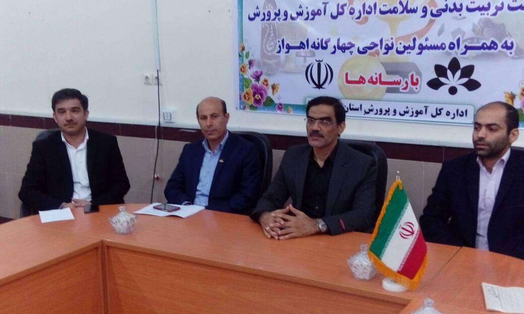 ورزش آموزشگاهی+محمود معزی +معاون تربیتبدنی +ادارهکل آموزش و پرورش +خوزستان