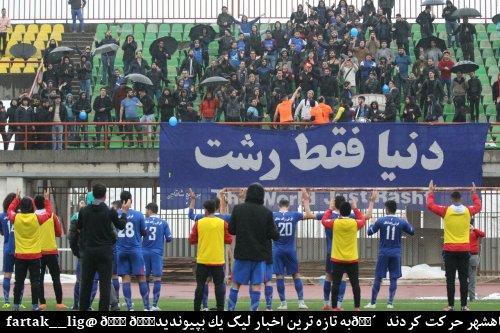 عکس : دیدار داماش گیلان - گل ابریشم تهران