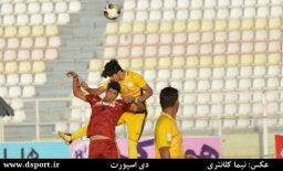 پیش بازی راه آهن تهران - فجر سپاسی شیراز