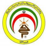 سایت رسمی باشگاه فرهنگی ورزشی فجر شهید سپاسی شیراز راه اندازی شد