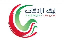 نتایج هفته سیزدهم لیگ دسته سوم +جدول