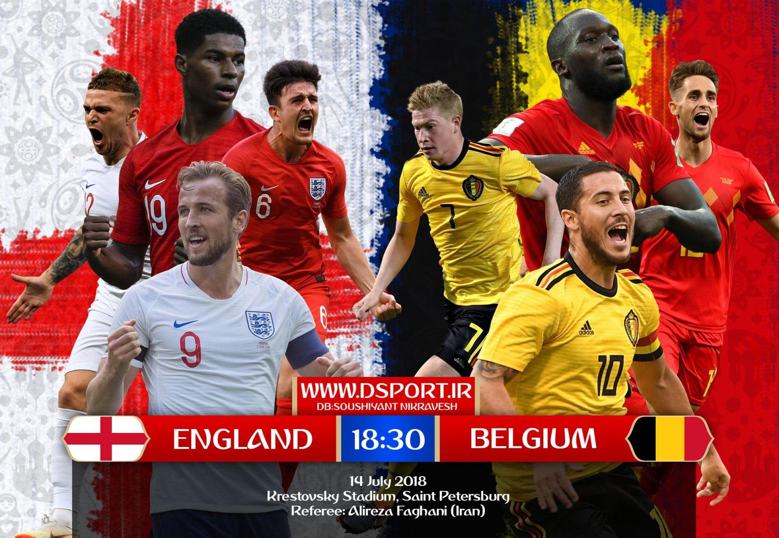 پیش بازی بلژیک-انگلیس؛ جدال بازماندگان از فینال