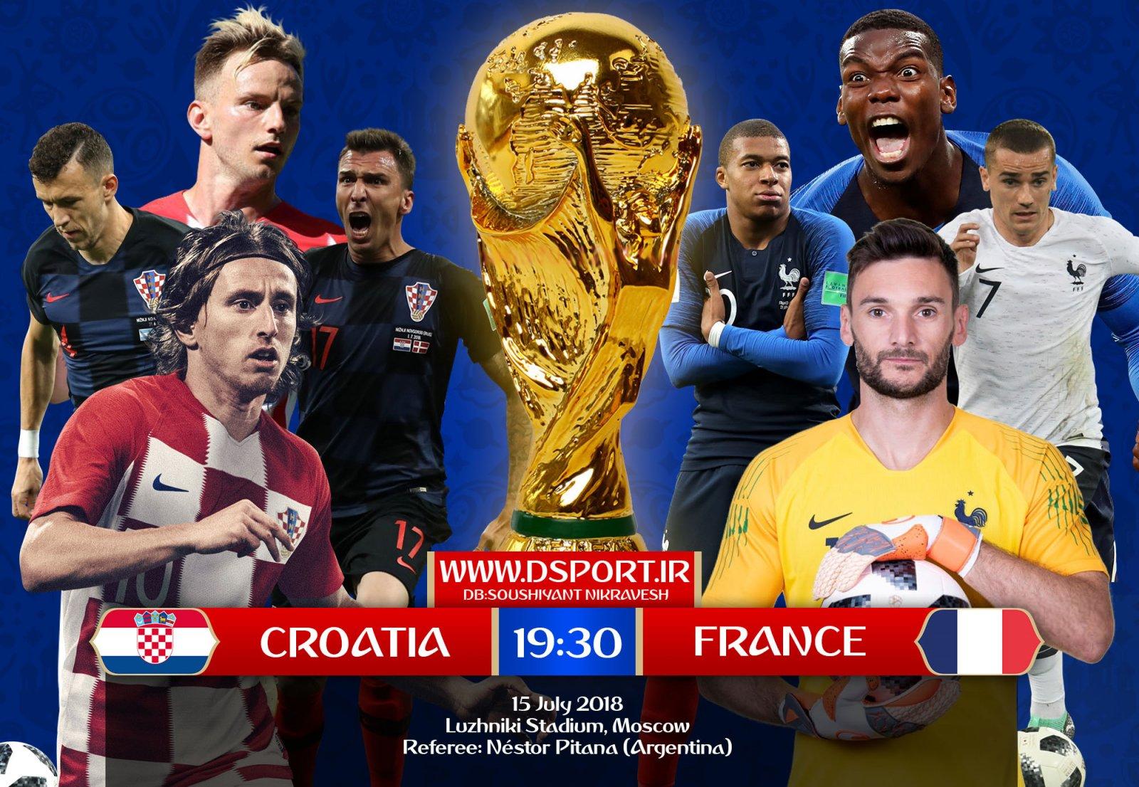 پیش بازی فرانسه-کرواسی؛ فاتح جام بیست و یک کدام تیم خواهد بود؟